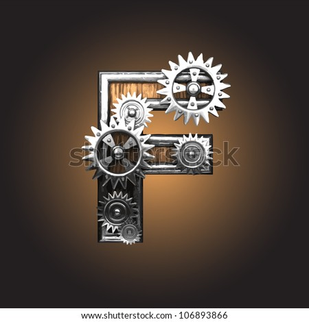 wooden figure with gears made in vector