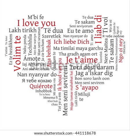 Word Cloud Phrase I Love You In Many Languages In The Shape Of Heart