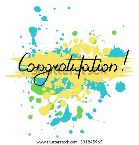 word congratulation hand lettering vector illustration stock vector
