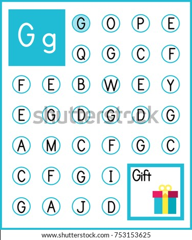 Worksheet Alphabet Activity Pre Schoolers Kindergarten Stock Vector ...