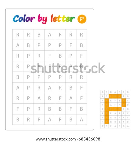 Worksheet Color By Letters Learning Alphabet Stock Vector Royalty Free 685436098