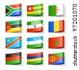 World flags. Africa. Vector. - stock photo