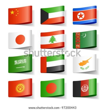 World flags. Asia. Vector. - stock vector