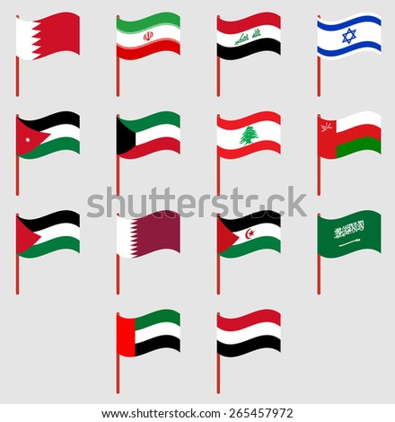World flags on red pole Part 5/6 Middle East - stock vector