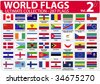 World Flags | Ultimate Collection | 287 flags | Volume 2 - stock vector
