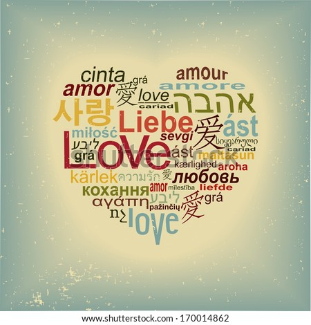 World languages of word love forming a heart shape, vintage style - stock vector