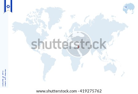 World map magnifying on israel blue stock vector 419275762 world map with magnifying on israel blue earth globe with israel flag pin zoom gumiabroncs Choice Image