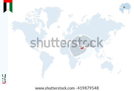 World map magnifying on united arab stock vector 419879548 world map with magnifying on united arab emirates blue earth globe with uae flag pin sciox Gallery