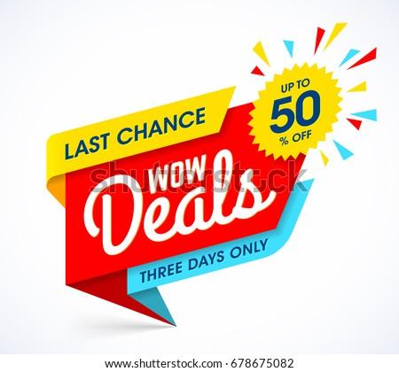 wow deals sale banner template lastのベクター画像素材 678675082