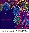 Xmas fireworks on the dark sky. Vector illustration - stock vector