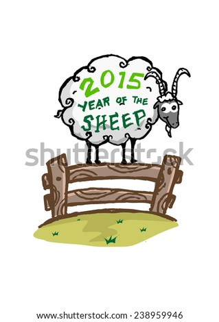 Year 2015 is the Year of the Sheep cartoon eps10 - stock vector