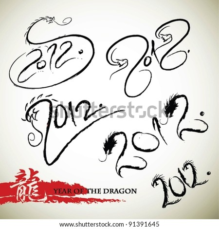Year of Dragon 2012 - stock vector