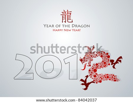 Year of Dragon card - stock vector