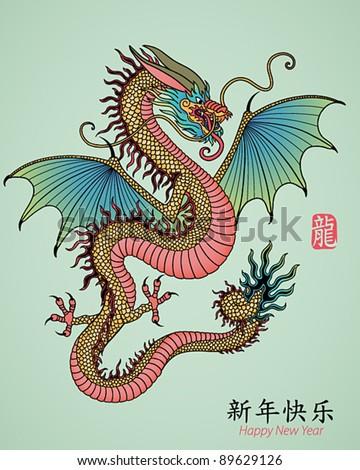 Year of Dragon. Vector illustration. - stock vector