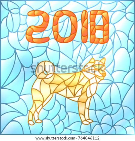 Year Of Earth Dog 2018 Symbol In Chinese Horoscope Calendar