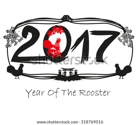 year of rooster design for Chinese New Year celebration - stock vector