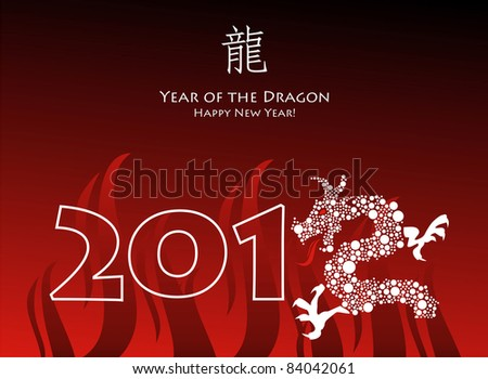 Year of the dragon card - stock vector