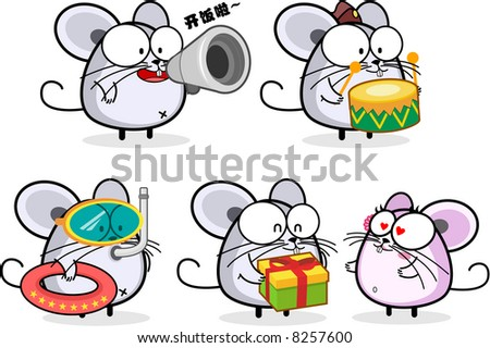 Year of the Rat Cartoon Emoticon Series - Miscellaneous