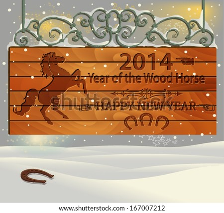 Year Wood Horse Happy New Year Stock Vector 170709074 Shutterstock