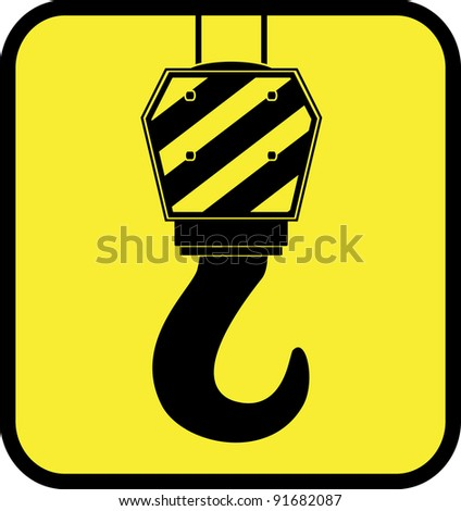 yellow glossy icon with crane hook silhouette - stock vector