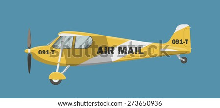 Yellow mail small airplane. Side view of a little civil plane vector illustration. - stock vector