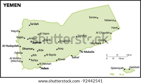 Yemen Country Map - stock vector