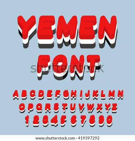 Yemen font. Yemeni flag on letters. National Patriotic alphabet. 3d letter. State color symbolism state in Southwest Asia - stock vector