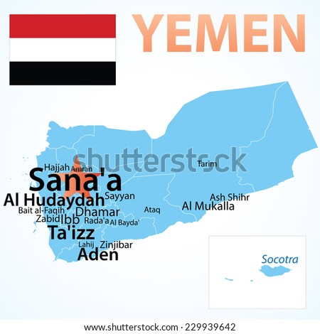 Yemen - map with largest cities, carefully scaled text by city population.  - stock vector