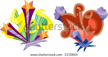 Yes Or No Clip Art Icon (Vector) - stock vector