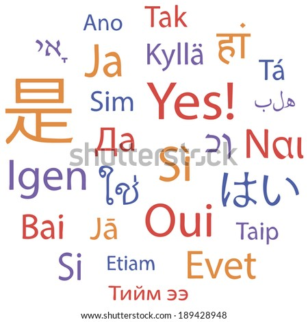 Yes Word Languages World Vector Illustration Stock Vector - All languages in the world