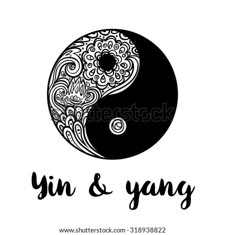 Yin and yang decorative symbol. Hand drawn vintage style design element. Alchemy, spirituality, occultism, textiles art. Vector illustration for t-shirt print isolated on white  background. - stock vector