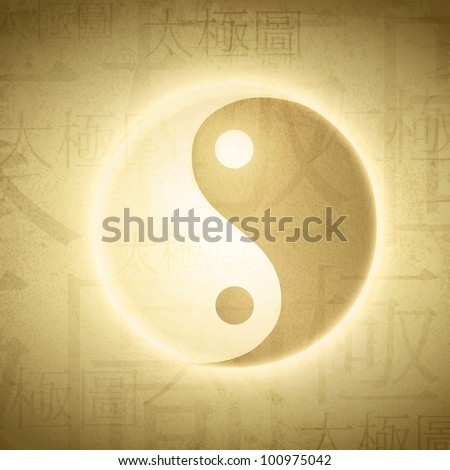 "Yin Yang symbol with writing on Chinese ""Taijitu"" (English translating ""diagram of ultimate power""- term which mean yin and yang) at grunge background - stock vector"