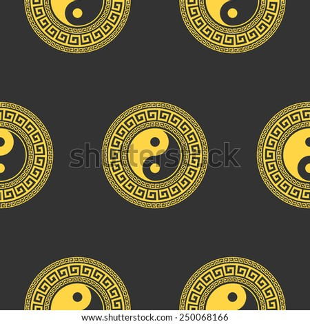 yin yang. vector seamless background - stock vector