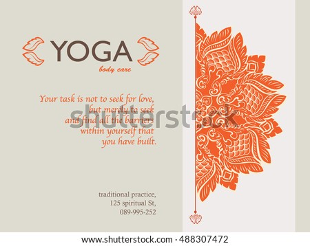 Text template autumn background leaves illustration stock for Yoga gift certificate template free