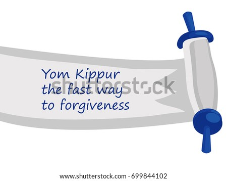 Yom kippur jewish holiday greetings card stock vector 699844102 yom kippur jewish holiday greetings card m4hsunfo Image collections