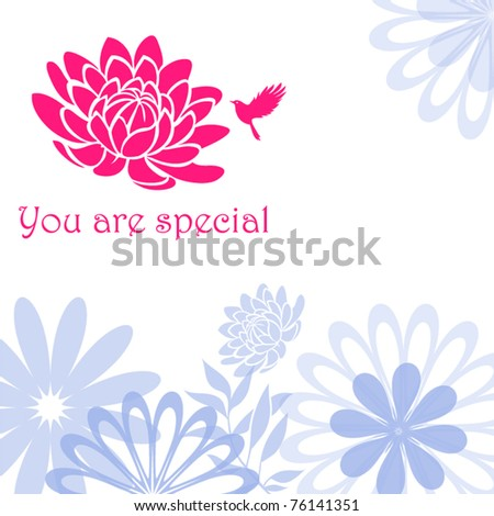 You Are Special - stock vector