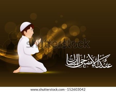 Young Muslim guy in traditional outfits on shiny abstract background with Arabic Islamic calligraphy of text Eid Al Azha or Eid Al  Adha.  - stock vector