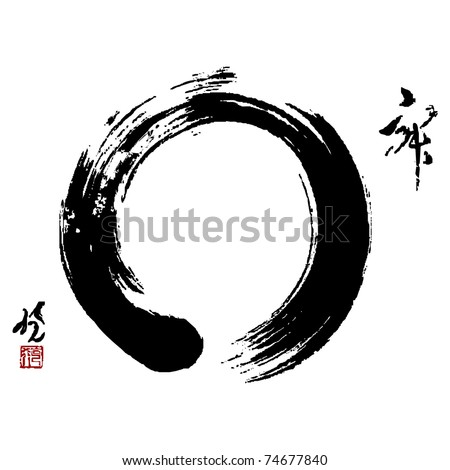 Zen circle isolated over white illustration. - stock vector