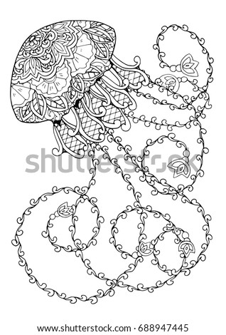 Zentangle Doodle Patterned Fantasy Jellyfish Isolated Stock Vector 688947445