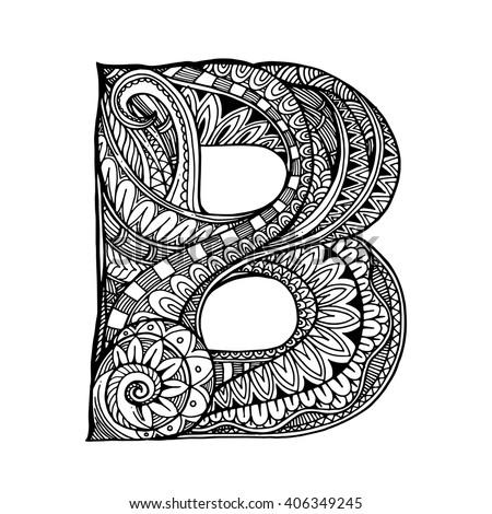 Zentangle Stylized Alphabet Letter B Vector Stock Royalty