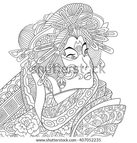 Zentangle stylized cartoon geisha woman japanese stock vector 407052235 shutterstock