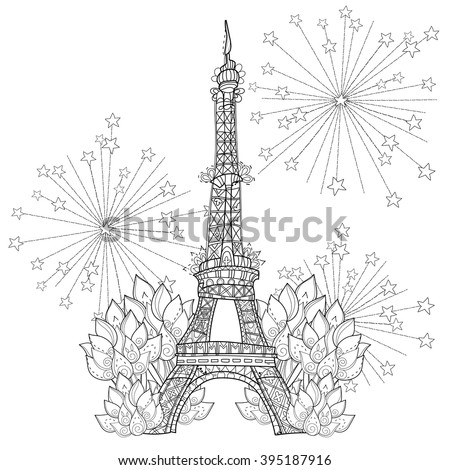 Zentangle stylized Eiffel tower Hand Drawn vector illustration. Sketch for tattoo or makhenda. France collection.Boho style - stock vector