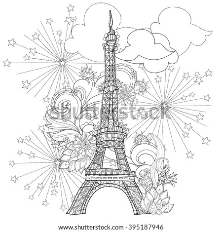 Zentangle stylized Eiffel tower Hand Drawn vector illustration. Sketch for tattoo or makhenda or adult coloring. France collection.Boho style - stock vector