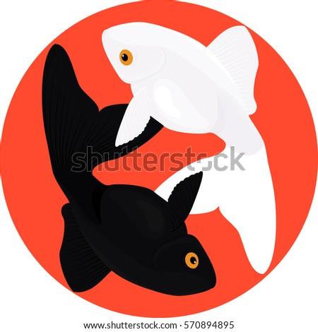 Zodiac Pisces Two Fish Symbol Yin Stock Vector 2018 570894895