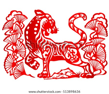 Zodiac Sign for Year of Tiger, The Chinese traditional paper-cut art