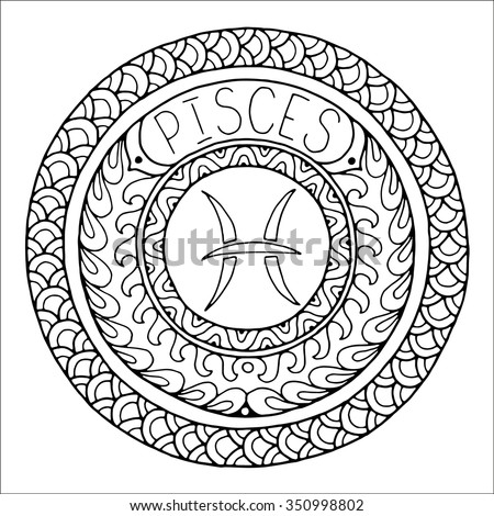 Pisces Tattoo Stock Photos Royalty Free Images Amp Vectors