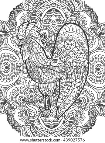 New Coloring Books For Adults : Adult coloring book art alphabet letter stock vector 368880503