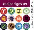 Zodiac Signs Set - vector illustration - stock vector
