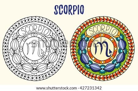 Zodiac Sign Gemini Constellation Mandala Ethnic Stock